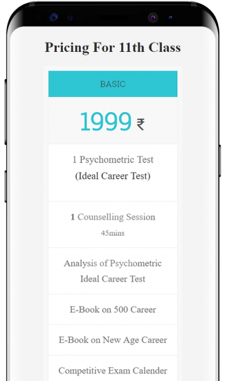 Basic Career Counselling for 11th